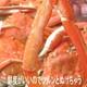 【身入り抜群のA級品!】今夜はカニパーティー!カナダ産ボイルズワイガニ姿 3kg(6匹) - 縮小画像3