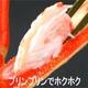 【身入り抜群のA級品!】カナダ産ボイルズワイガニ姿・約500g×2尾 冷凍ズワイ蟹 - 縮小画像5