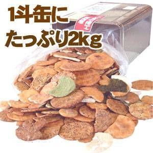 【訳あり】草加・おまかせ割れせんべい 2kg缶