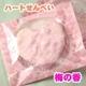 【訳あり大特価】 ハートDE梅の香せん 30枚入 写真2
