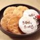 【2010年母の日予約開始】草加煎餅DEお母さんありがとう・一輪のバラの花付 写真3