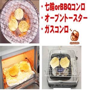 手焼き草加せんべい(煎餅)キット職人気分DX(秘伝のタレ付き)