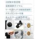 パネル型オイルヒーター MCE-3309 - 縮小画像5