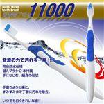 音波歯ブラシ スーパーソニックウェーブ9000 5本セット