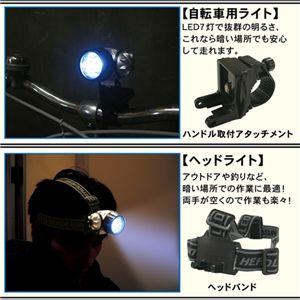 LED7灯2WAYライト 2個セット - 拡大画像