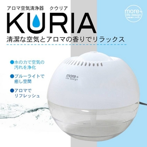 more+ life design アロマ空気清浄器 KURIA-クウリア MCE-3412 - 拡大画像