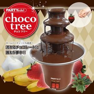 流れるチョコレートに夢中 PARTYedel チョコツリー - 拡大画像