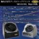 REVOLVER(リボルバー) ワインディングマシーン S-2 ブラック 【ワインダー】 - 縮小画像3