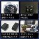 REVOLVER(リボルバー) ワインディングマシーン S-2 ブラック 【ワインダー】 - 縮小画像4