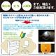 軽量コンパクトサイズ【電動ドライバーセット 3.6V】 - 縮小画像2