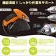 軽量コンパクトサイズ【電動ドライバーセット 3.6V】 - 縮小画像3