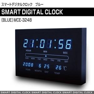 デザインクロック【スマートデジタルクロック】ブルー