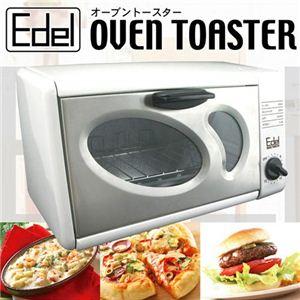 Edel オーブントースター MCE-3295
