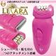 家庭用脱毛器 LESARA お肌の簡単お手入れ - 縮小画像1