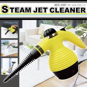 頑固な汚れに強力スチームアタック スチームジェットクリーナー 豊富なアタッチメントでいろんな場所で使えます - 拡大画像