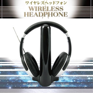 マクロス ワイヤレスヘッドフォン 【1台3機能。コードレスで音楽が楽しめる!】