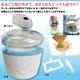 マクロス 家庭用アイスクリームメーカー MCE-3377 【ホームメイドのアイスクリームで家族みんな大喜び】 写真4