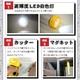 マクロス LEDフラッシングライト MCE-3452 2本セット 【5つの機能で緊急・災害時に活躍!】 写真3