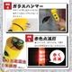 マクロス LEDフラッシングライト MCE-3452 2本セット 【5つの機能で緊急・災害時に活躍!】 写真4