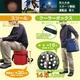 持ち運びらくらく☆スツール&クーラーボックス レッド - 縮小画像2