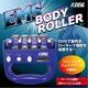 【KEEPs】EMS BODY ROLLER(ボディーローラー)☆EMSとローラーのダブルアタック! - 縮小画像1