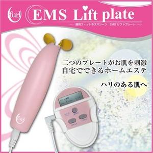 【ufurl】EMS Lift Plate(リフトプレート)☆理想のフェイスラインをGET♪ - 拡大画像