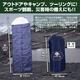 1人用シュラフ☆キャンプはもちろん、スポーツ観戦・災害時にも使える寝袋! - 縮小画像2