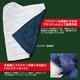 1人用シュラフ☆キャンプはもちろん、スポーツ観戦・災害時にも使える寝袋! - 縮小画像3