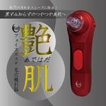 【ufurl】ビューティースポット☆フェイスエステ 毛穴吸引器 艶肌<あではだ>