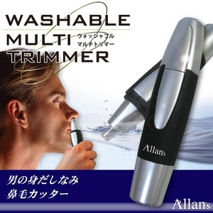 【ウォッシャブルマルチトリマー】水洗い可能でいつでも清潔★鼻毛カッター - 拡大画像