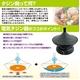 Edel 電気タジン鍋 食卓でもOK☆蒸して料理で素材の旨みをギッシリ濃縮! - 縮小画像2