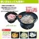 Edel 電気タジン鍋 食卓でもOK☆蒸して料理で素材の旨みをギッシリ濃縮! - 縮小画像3