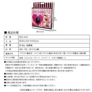 渋谷コレクションとのコラボ商品【EMS Heartia(EMSハーティア)】