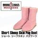 MINNETONKA(ミネトンカ) SHORT SHEEPSKIN PUG BOOT(ショートシープスキンパグブーツ) US:7(24〜24.5センチ相当) 写真1