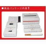 ジャパンスモーカー JAPAN SMOKER