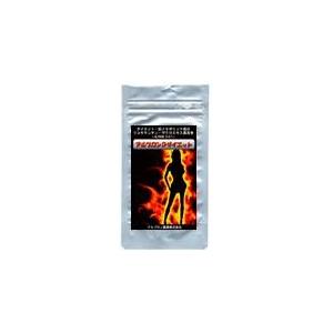 『アルプロンDダイエット』1ヵ月分 話題のダイエット・抗メタボ成分フコキサンチン高含有