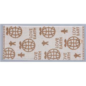 オーガニック綿フェイスタオル ラブアース 5枚セット - 拡大画像