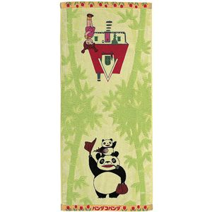 パンダコパンダ 竹やぶ フェイスタオル 【2セット】