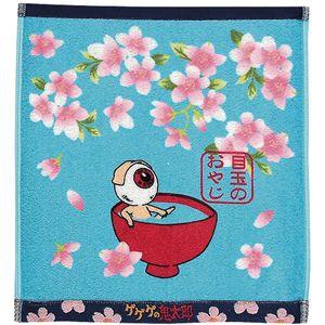 ゲゲゲの鬼太郎 桜風呂 ウォッシュタオル 【3セット】