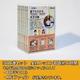 DVDレッスンビデオ 誰でもわかる TOEIC(R)TEST 英文法編 Vol.1〜6 全6巻セット - 縮小画像2