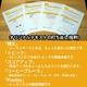 DVDレッスンビデオ 誰でもわかる TOEIC(R)TEST 英文法編 Vol.1〜6 全6巻セット - 縮小画像3