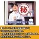 【ワケあり商品】DVDレッスンビデオ 誰でもわかる TOEIC(R)TEST 英文法編 Vol.1〜6 全6巻セット - 縮小画像4