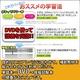 【ワケあり商品】DVDレッスンビデオ 誰でもわかる TOEIC(R)TEST 英文法編 Vol.1〜6 全6巻セット - 縮小画像6