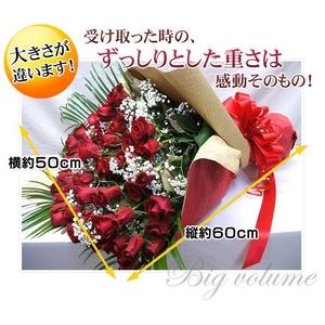 還暦・還暦祝い60本赤バラ 花束ギフト