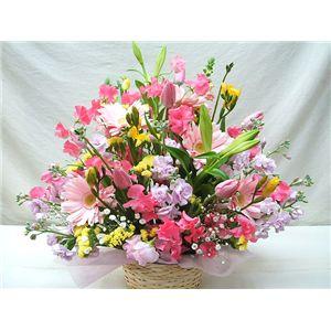 【母の日限定ギフト】5月旬のお花が詰まったフラワーアレンジ メッセージカード付き♪