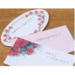 【母の日限定ギフト】毎年一番人気!のバラの花束(メッセージカード付き)
