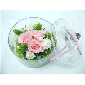 【母の日限定ギフト】プリザーブドフラワー パフュームグラス 香り玉同梱