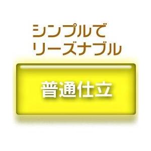 羽毛布団のリフォーム(打ち直し)【お手軽コース】(シングル掛→シングル掛/普通仕立)【19212】ブルー 綿100%