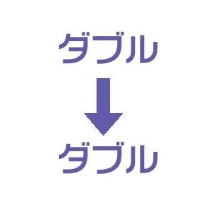 羽毛布団の打ち直し(リフレッシュ)【お手軽コース】(ダブル掛→ダブル/普通仕立)【19212】ピンク 綿100%