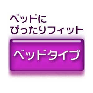 羽毛布団のリフォーム(打ち直し)【お手軽コース】(ダブル掛→シングル掛2枚/ベッドタイプ)【ミュート】ピンク 綿100%